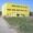 Производственное здание в аренду #33143