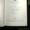 Оноре де Бальзак. Собрание сочинений в 10-ти томах #349644