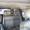 Минивэн-микроавтобус на свадьбу! - Изображение #3, Объявление #734391