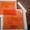 Изготовление флексоформ для нанесения рисунка на полиэтиленовые пакеты #1196961