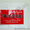 Пакеты с логотипом для кожаных изделий,  изделий из меха #978353