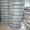 Шины для спецтехники Типоразмеры:16.9-16.9-28:10-16.5:12-16.5: - Изображение #2, Объявление #108791