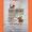 Пакеты с логотипом для спецодежды и строительных материалов в Туле #978364