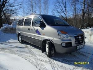 Такси микроавтобус Hyundai 8 мест в аэропорт. - Изображение #1, Объявление #506306