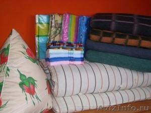 Кровати со спинками ДСП, кровати для строителей, кровати железные, кровати оптом - Изображение #8, Объявление #651167