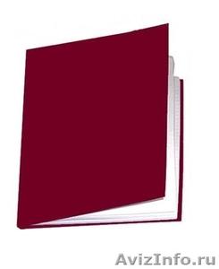 Обучение по курсу «Составление бизнес–планов» в центре «Союз» - Изображение #1, Объявление #598214