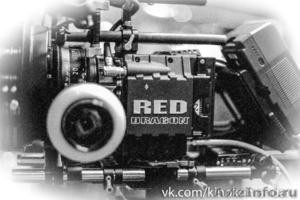 Рентал кинооборудования  RED ONE-MX, RED DRAGON - Изображение #1, Объявление #1217078