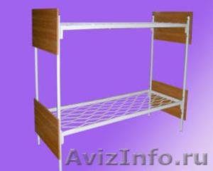 Кровати металлические для времянок, кровати металлические для рабочих. оптом. - Изображение #2, Объявление #1479535