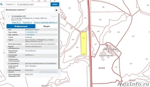 Участки съезды Ново Каширское шоссе М-4 130 км от МКАД  первая линия   - Изображение #4, Объявление #1627675