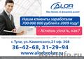 Зарабатывайте на торговле акциями Российских компаний на биржах ММВБ и РТС через