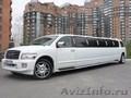 Автомобили на свадьбу,  лимузины