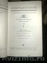 Оноре де Бальзак. Собрание сочинений в 10-ти томах