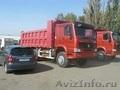Продам самосвалы Howo 25 тонн 2300000 руб . Омск Тула..