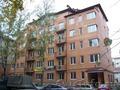 Элитное жилье в Новостройке