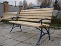 Садовая мебель,  скамейка,  стол,  стул