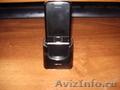 Cотовый телефон
