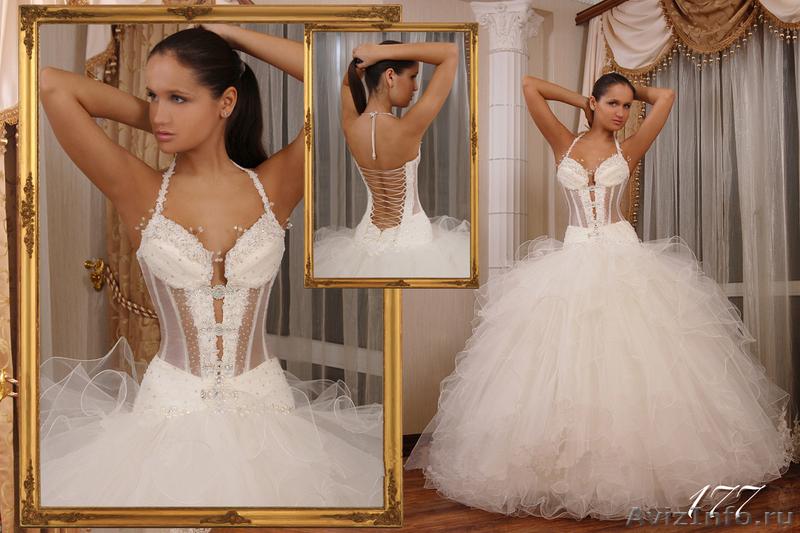 Свадебное платье фото тула