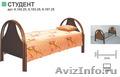 кровати двухъярусные и одноярусные, металлические кровати для пансионатов, армий - Изображение #6, Объявление #692985