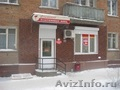 АРЕНДА ТУЛА сдается коммерческое помещение магазин в центре города Тула