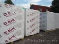 продаю газосиликатные блоки и перегородки