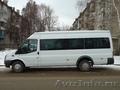 Перевозки пассажиров по г.Тула и России в любых направлениях