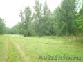 Продается Земельный участок под базу отдыха 9.36 га,  270 км,  Симферопольское ш.