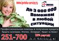 ООО Ипотека Сервис