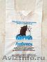 Изготовление на заказ полиэтиленовых пакетов