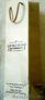 Бумажные пакеты из эфалина для упаковки бутылок с алкоголем - Изображение #2, Объявление #1047008