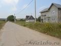 Продается участок 12 соток,  в деревне Русятино,  103 км от МКАДа