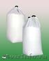 Компания СервисПак предлагает купить двухстропные Биг-бэги (мягкие контейнеры) - Изображение #2, Объявление #1149103