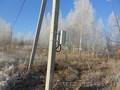 20 соток ижс не снт и днп в Тульской области Заокском районе в деревне Малахово