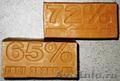 Мыло хозяйственное 72%  65%  по Госту 30266-95