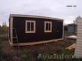 аренда строительных бытовок, хозпостроек - Изображение #3, Объявление #1300336