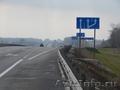 Участки Каширское шоссе красная линия съезды 130 км от МКАД