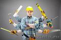 Мастер на час,  домашние ремонтные работы