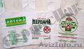 Изготовление пакетов с логотипом для упаковки лекарств в аптеках - Изображение #5, Объявление #1086948