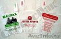 Пакеты с логотипом для аптек в Туле - Изображение #4, Объявление #978350