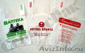Изготовление пакетов с логотипом для упаковки лекарств в аптеках - Изображение #6, Объявление #1086948