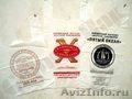 Производство и продажа пакетов под пиво - Изображение #7, Объявление #1086951