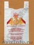 Производство и продажа пакетов под пиво - Изображение #4, Объявление #1086951