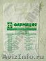 Изготовление пакетов с логотипом для упаковки лекарств в аптеках - Изображение #2, Объявление #1086948