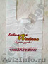 Изготовление пакетов с логотипом для упаковки лекарств в аптеках - Изображение #3, Объявление #1086948