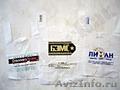 Изготовление и продажа модных пакетов для спортивной одежды - Изображение #2, Объявление #1059672