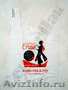 Пакеты с логотипом для суши-баров в Туле - Изображение #4, Объявление #978360