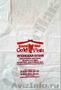 Пакеты с логотипом для суши-баров в Туле - Изображение #8, Объявление #978360