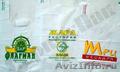 Пакеты с логотипом для суши-баров в Туле - Изображение #5, Объявление #978360