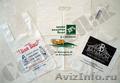 Пакеты с логотипом для  одежды и нижнего белья - Изображение #4, Объявление #978356