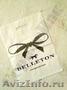 Пакеты с логотипом для  одежды и нижнего белья - Изображение #5, Объявление #978356