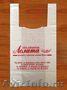 Пакеты с логотипом для  одежды и нижнего белья - Изображение #3, Объявление #978356